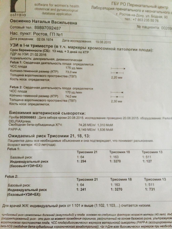 Цифровая приставка ролсен rdb 509n микросхема