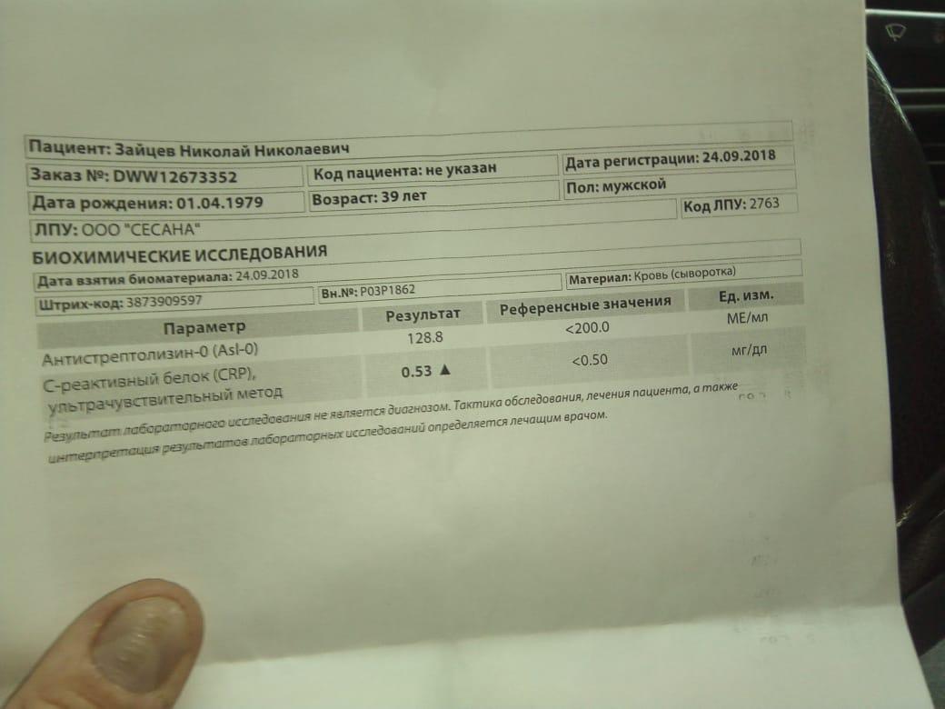 Пола определения анализ крови 4 общий ребенка анализ месяца крови