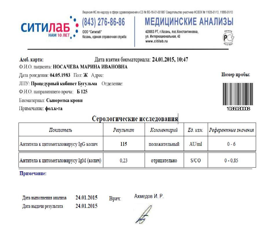 10 признаков того, что у вас паразиты - MixedNews.ru