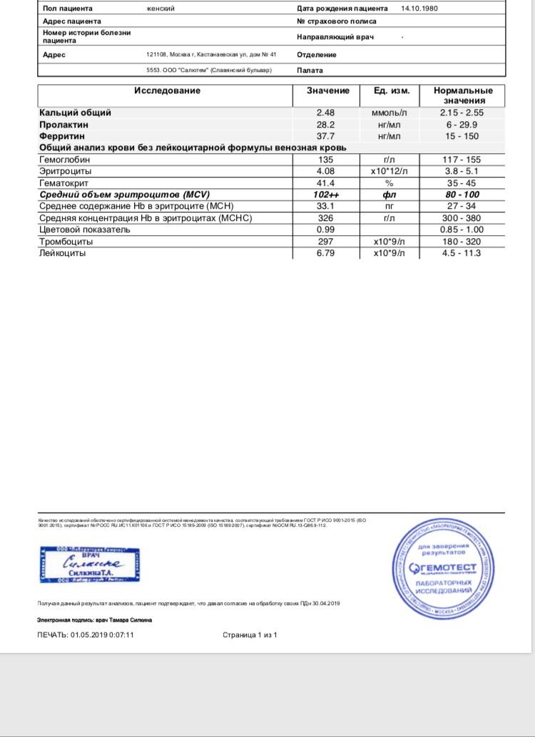 С цена лейкоцитарной анализ общий гемотест формулой крови подготовиться анализу крови холестерин и глюкозу к на как